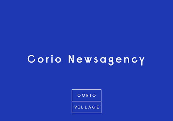 Corio Newsagency logo