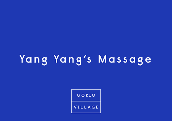Yang Yang's Chinese Massage